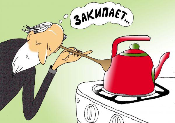 Карикатура: Закипает ..., Николай Кинчаров