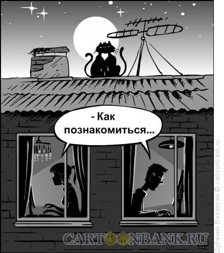 Карикатура: Счастье близко, Дубинин Валентин