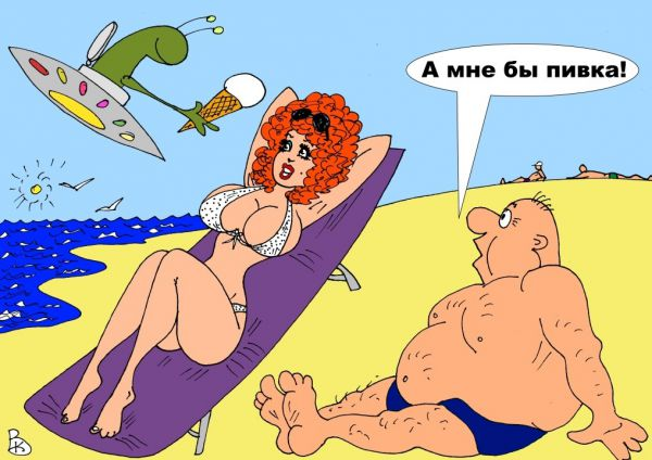 Карикатура: Халявщик, Валерий Каненков