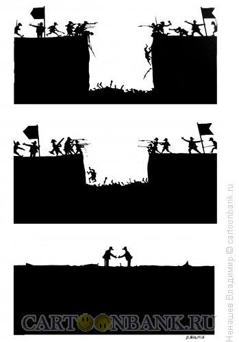 Карикатура: противостояние народов, Ненашев Владимир