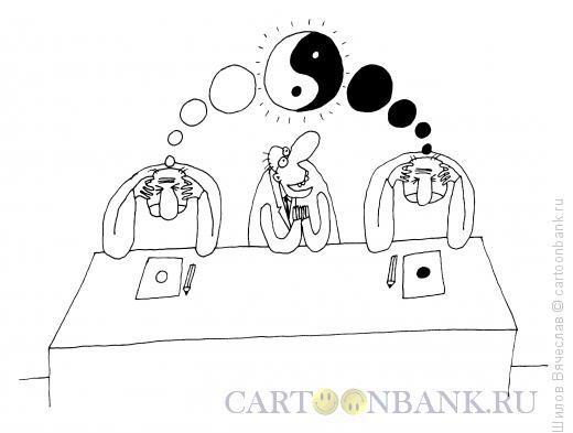 Карикатура: Креативщики, Шилов Вячеслав