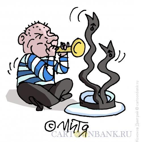 Карикатура: моряк-факир, Кононов Дмитрий