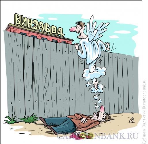 Карикатура: Взятие высокой цели, Дубинин Валентин
