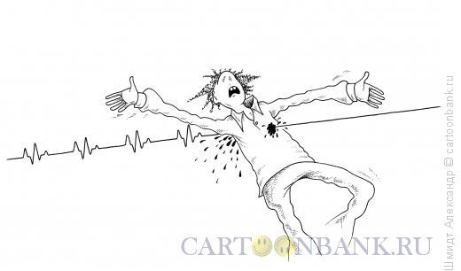Карикатура: Пуля на вылет  (ч/б), Шмидт Александр