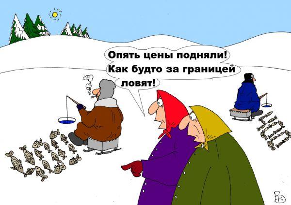 Карикатура: Земляки, Валерий Каненков