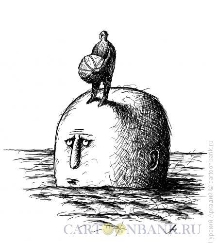 Карикатура: голова в воде, Гурский Аркадий
