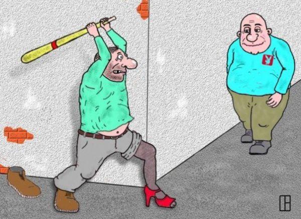 Карикатура: Засада, Олег Тамбовцев