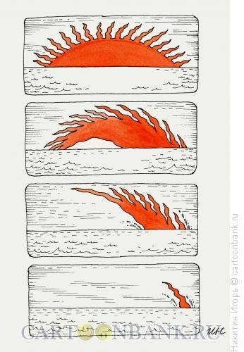 Карикатура: Закат, Никитин Игорь