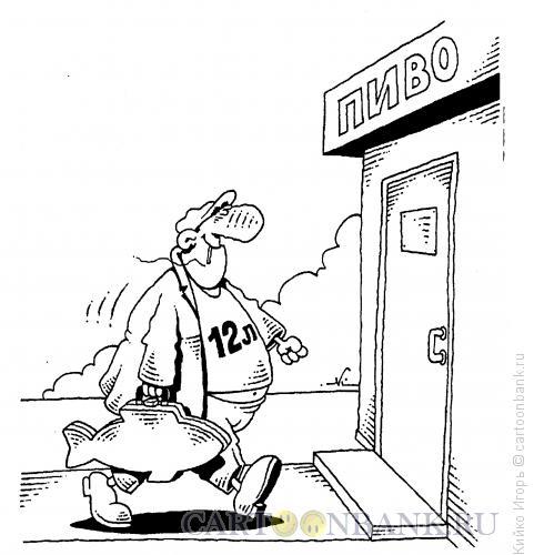 Карикатура: Пивняк, Кийко Игорь