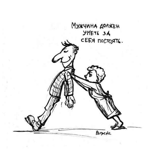 Карикатура: фразеологизм, Perpeta