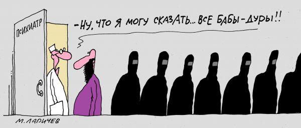 Карикатура: бабы, михаил ларичев