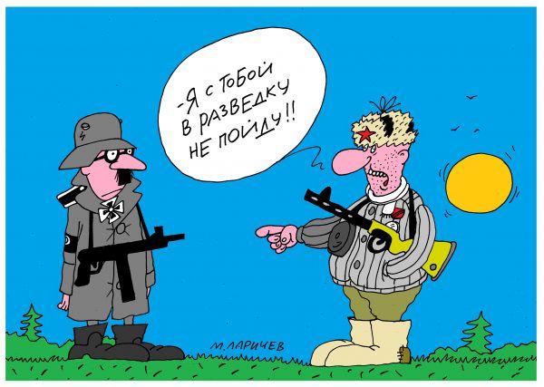 Террористы угрожают наступлением на позиции украинских воинов с целью посеять панику среди населения, - спикер АТО - Цензор.НЕТ 5573