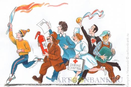 Карикатура: Олимпийский факел, Капуста Николай