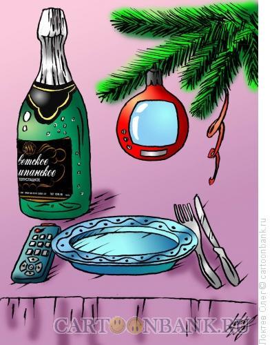 Карикатура: Новогодний стол, Локтев Олег