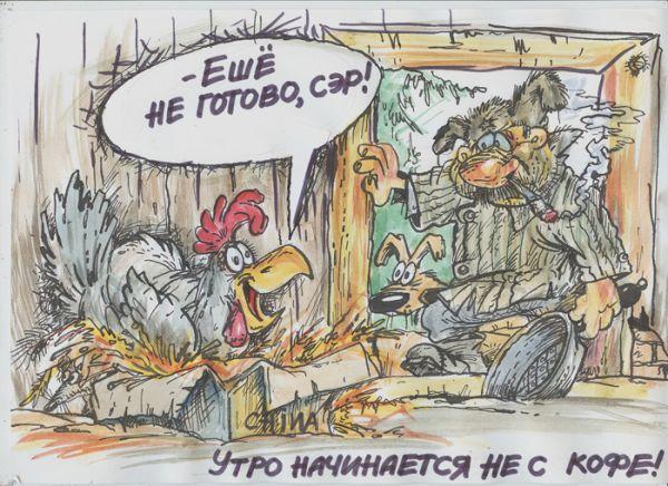 Карикатура: утро аристократа, Избасаров Бауржан