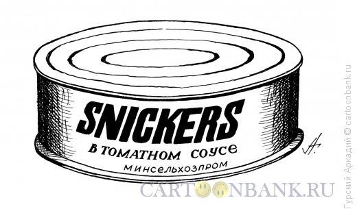 Карикатура: консервы, Гурский Аркадий