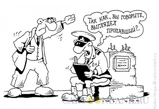 Карикатура: Мим, Кийко Игорь