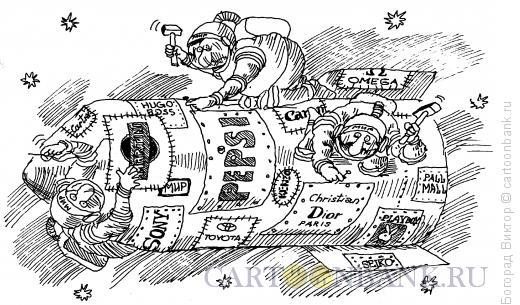 Карикатура: В космосе, Богорад Виктор