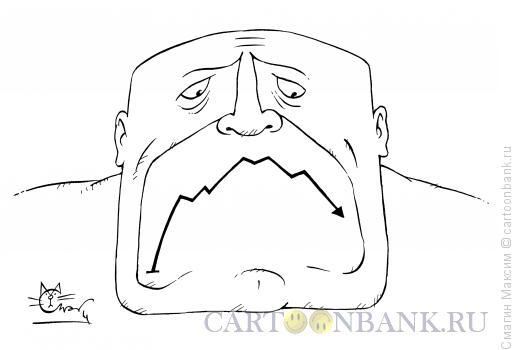 Карикатура: Кривая успеха, Смагин Максим