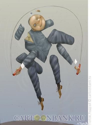 Карикатура: Скакалка, Попов Андрей