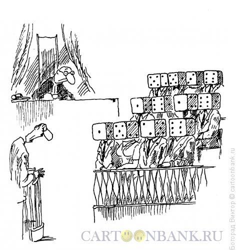 Картинки по запросу Карикатура  присяжные
