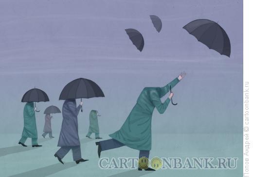 Карикатура: Ураган, Попов Андрей