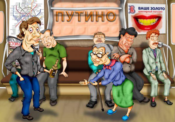 Карикатура: Вежливость, Дмитрий Субочев