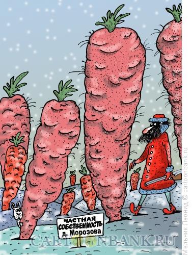 Карикатура: Владения, Мельник Леонид