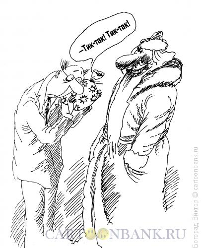Карикатура: Тик-так..., Богорад Виктор