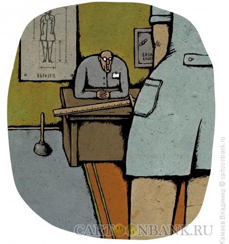 Карикатура: Подбор персонала, Камаев Владимир