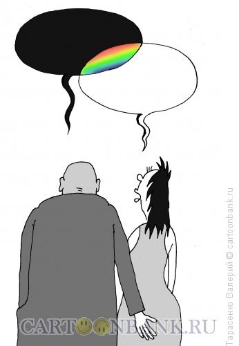 Карикатура: Соитие, Тарасенко Валерий