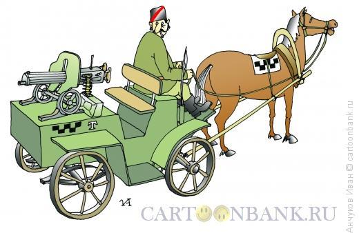 Карикатура: Тачанка, Анчуков Иван