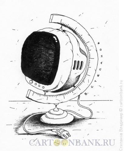 Карикатура: Глобус - телевизор, Степанов Владимир