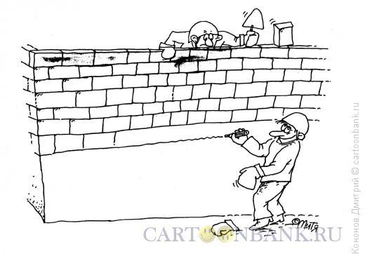 Карикатура: каменщик рисует кирпичи, Кононов Дмитрий