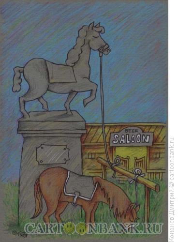 Карикатура: пивбар, Кононов Дмитрий