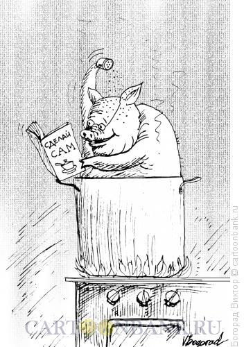 Карикатура: Сделай сам, Богорад Виктор