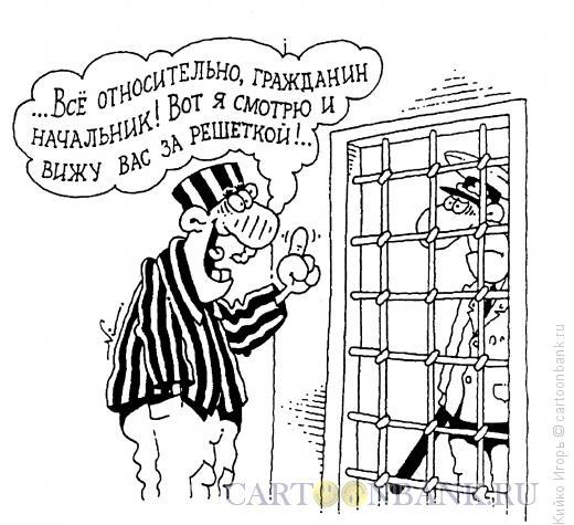 Карикатура: Теория относительности, Кийко Игорь