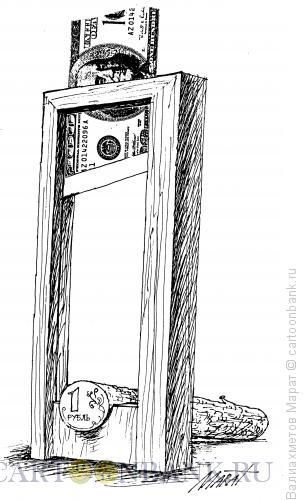 Карикатура: Гильотина, Валиахметов Марат