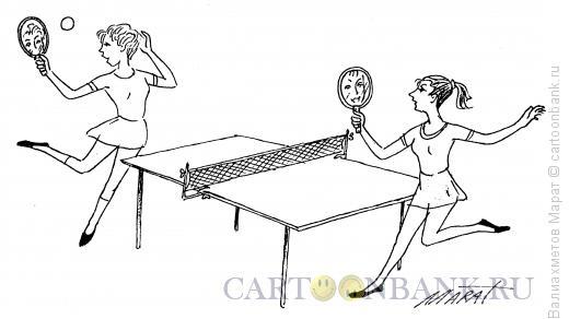 Карикатура: Пинг-понг, Валиахметов Марат