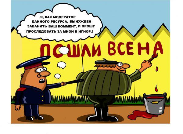 Картинки по запросу интернет карикатура