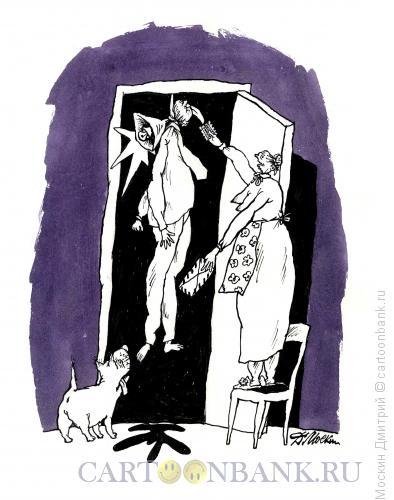 Карикатура: Последнее письмо, Москин Дмитрий