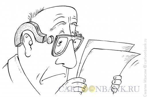 Карикатура: Чтение под вопросом, Смагин Максим
