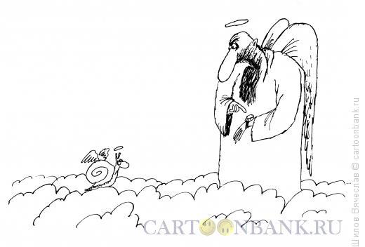 Карикатура: Улитка на небесах, Шилов Вячеслав