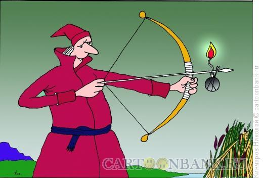 Карикатура: Иван-Царевич раздумал жениться, Кинчаров Николай