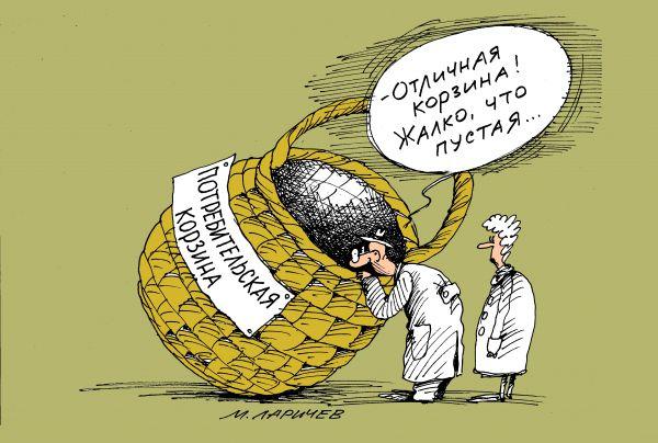 Карикатура: корзина, михаил ларичев