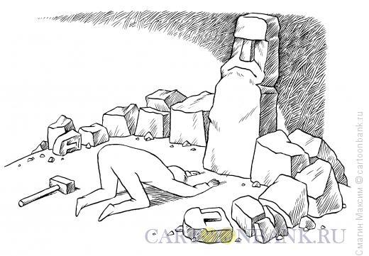 Карикатура: Поклонение идолу, Смагин Максим