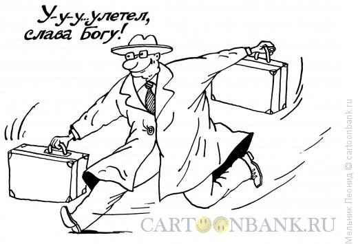 Карикатура: Улетел!, Мельник Леонид