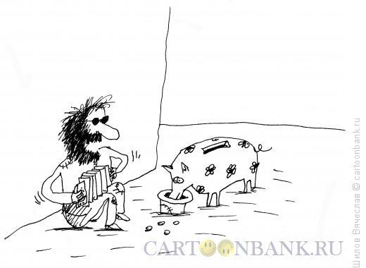 Карикатура: Еда, Шилов Вячеслав