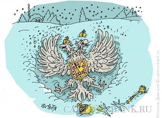 Карикатура: Россия валяется в снегу, Кононов Дмитрий