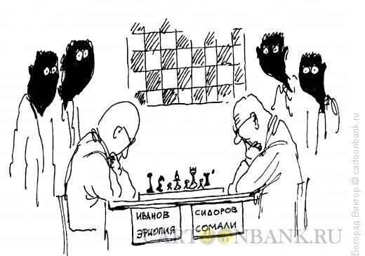 Карикатура: Граждане мира, Богорад Виктор